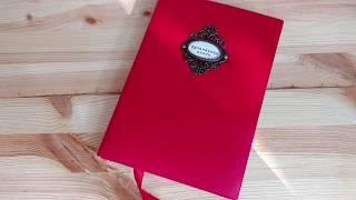 Кулинарная книга для записи рецептов, кулинарный блокнот ручная работа