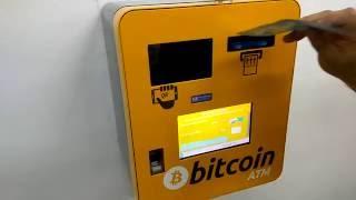Как обменять наличные деньги на Bitcoin через банкомат. Просто и быстро!