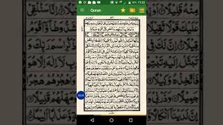 Quran 16 line per page screenshot 1