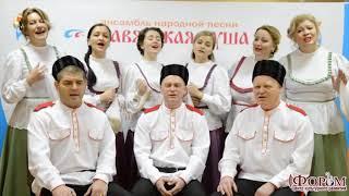 МБУК ЦКР