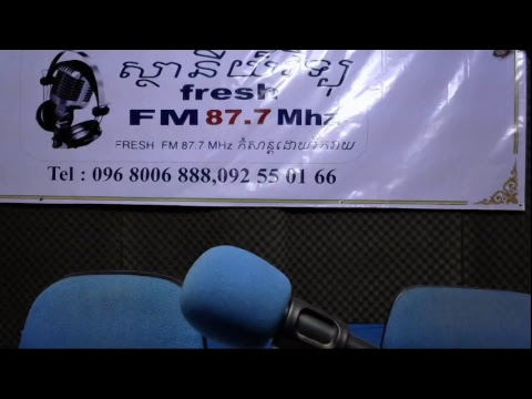 Fresh Fm87.7Mhz