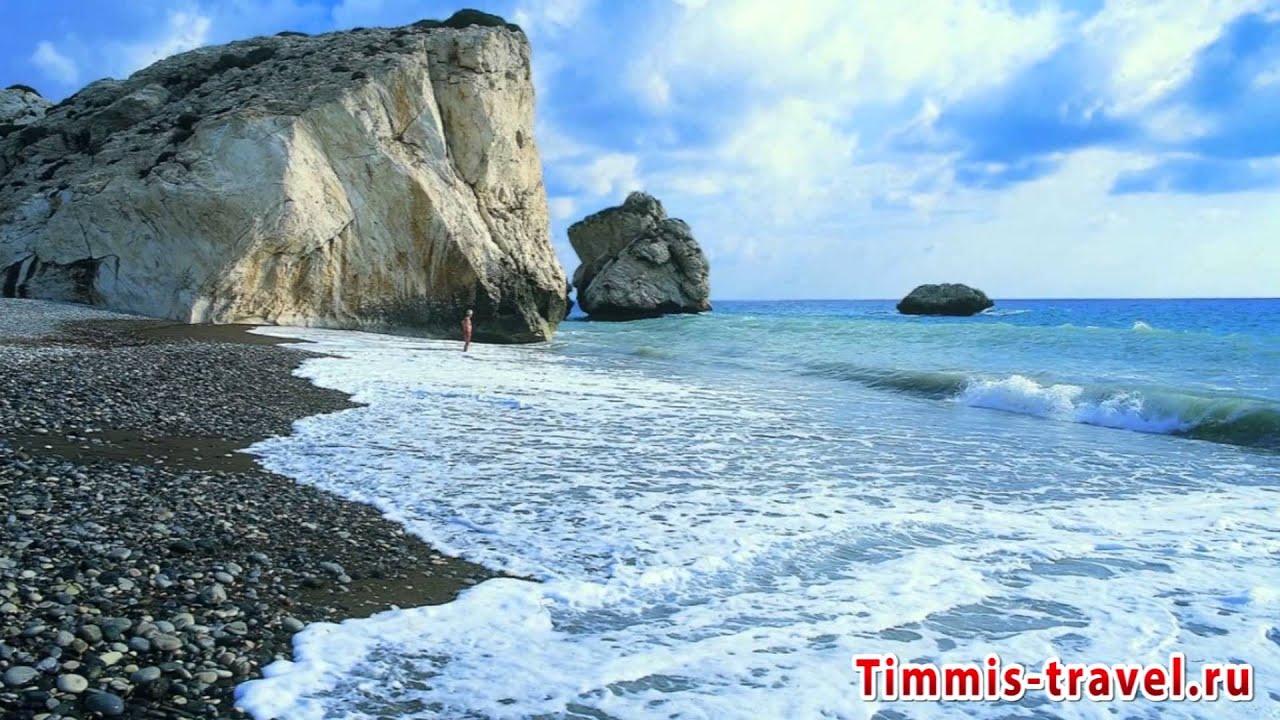 Tez tour – международный туроператор, отдых и туры в лимассол кипр, поиск отелей, фото и цены.