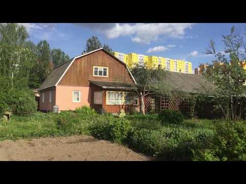 #Дом рядом с #Зеленоградом #Голубое #Пятницкое ш #газ #свет ПМЖ  #АэНБИ #недвижимость