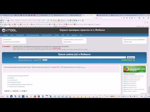видео: Размещение статей через биржу Миралинкс с проверкой Траста площадок