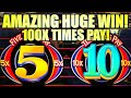 100X TIMES PAY!! AMAZING HUGE WIN! 🤑 3-REEL 5X 10X TIMES PAY Slot Machine (BALLY)