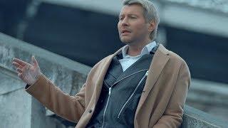 Николай Басков — Ты сердце моё разбила