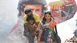 En Veetula HD - Idharkuthane Aasaipattai Balakumara