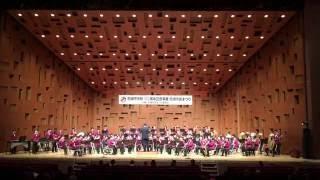 尼崎市立尼崎双星高等学校吹奏楽部 尼崎市民まつり 〜ふれあいコンサー...