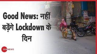 झूठी अफवाह: Lockdown पर राहत की खबर, 21 दिन से ज्यादा नहीं बढ़ेगा | Coronavirus | Lockdown | Rumor