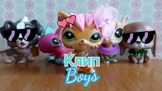 Клип Lps : Boys