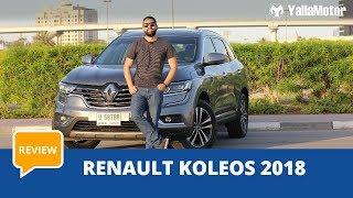 Renault Koleos 2019 Review   YallaMotor.com