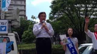 2013.7.7/吉良よし子さん応援演説@光が丘 吉良佳子 検索動画 24