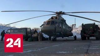 Смотреть видео Военные разворачивают лагерь около Бурейского водохранилища - Россия 24 онлайн