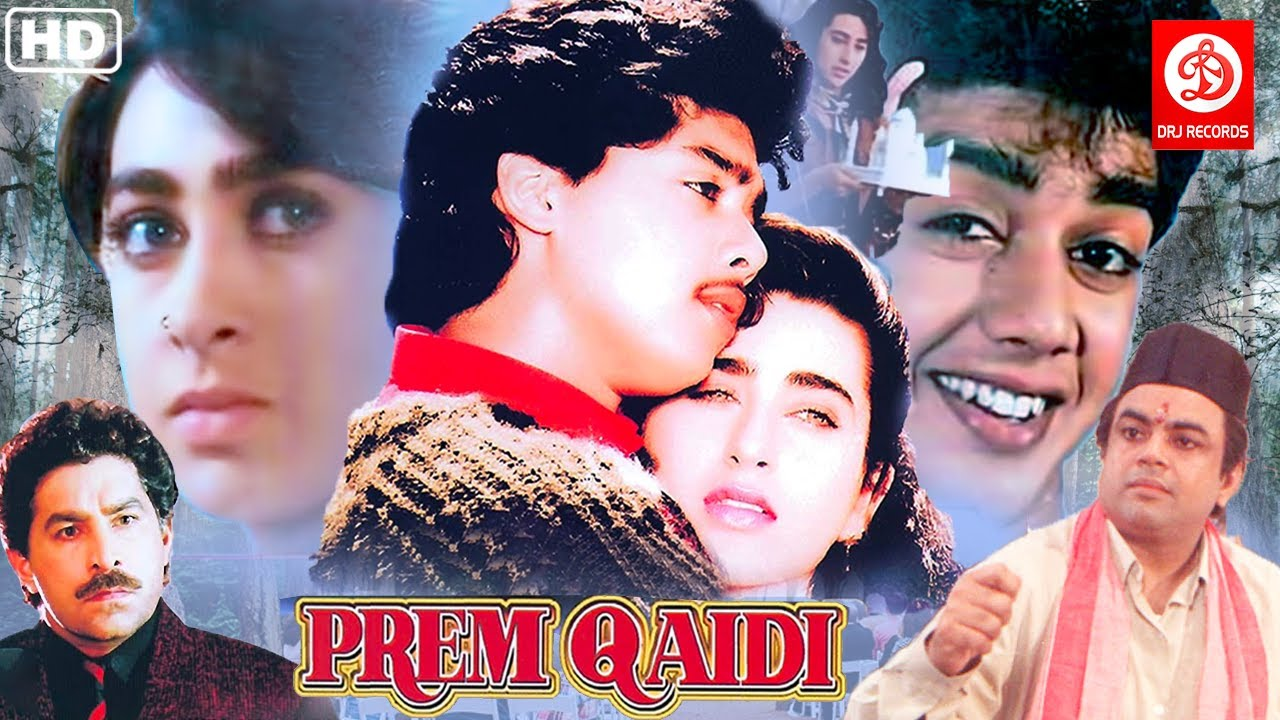 Prem Qaidi Full Movie | Harish Kumar, Karishma Kapoor, Paresh Rawal | Full Hindi Love Story Movies