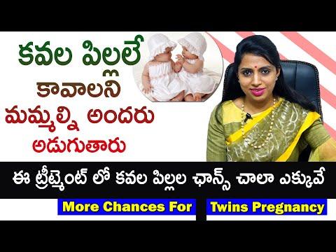 More chances For Twins Pregnancy   కవల పిల్లల ఛాన్స్ చాలా ఎక్కువే    Dr.Jyothi Tips   Health Qube