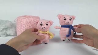 Свинка крючком. Символ 2019. Мастер класс. Toy Pig. (Урок 1. Тело и ручки)