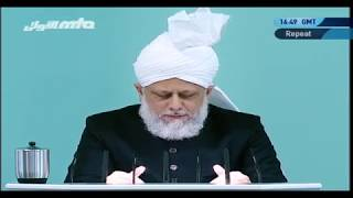 (ENGLISH) Friday Sermon15 October 2010 Part 3/4
