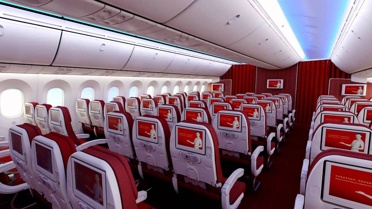 Hainan Airlines 787 New Version Video Youtube