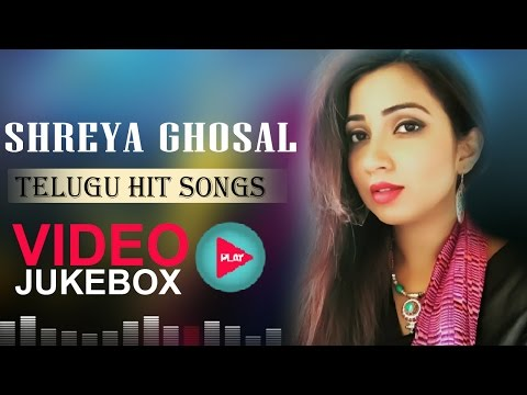 Shreya Ghoshal All Time Hit Songs || Best Collection || Telugu Non Stop Video Jukebox