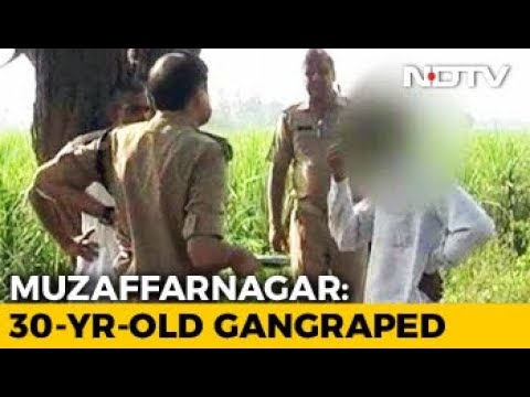30-Year-Old Woman Allegedly Gang-Raped In Front Of Husband, Child In UP from YouTube · Duration:  2 minutes 28 seconds