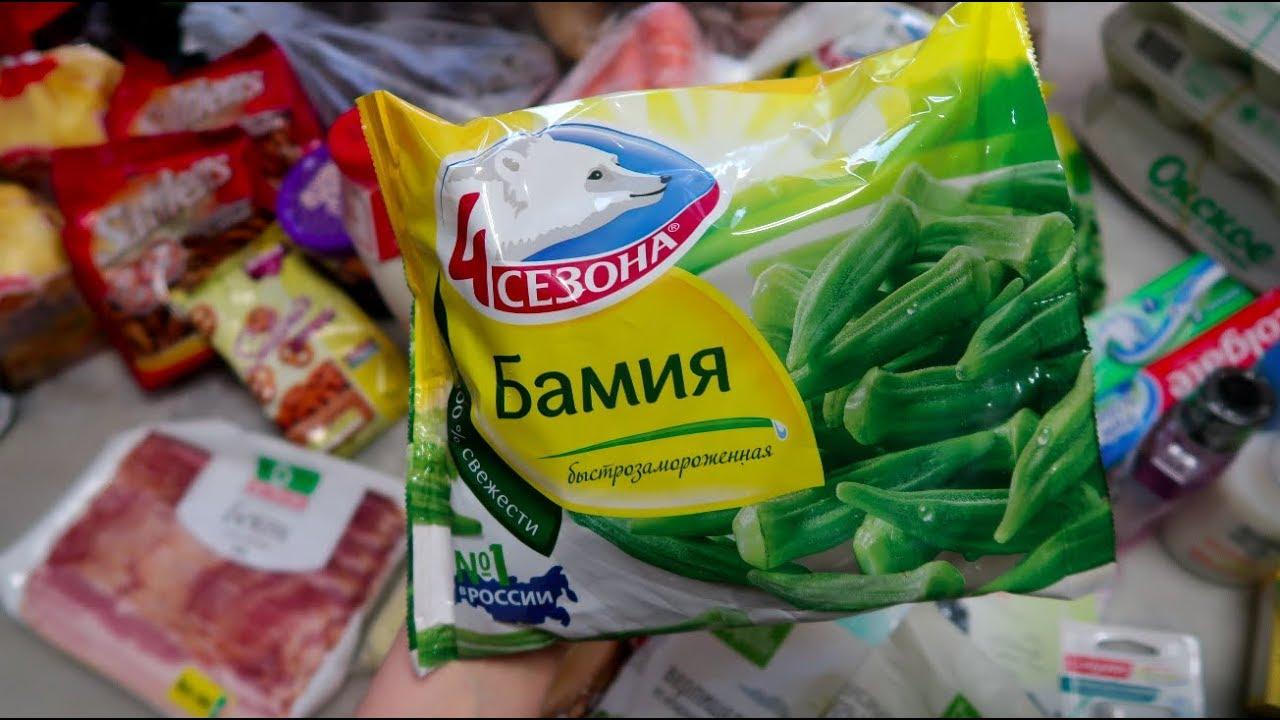 Cardápio + Compras de mercado | Família de 6 na Rússia | Thalita Campedelli