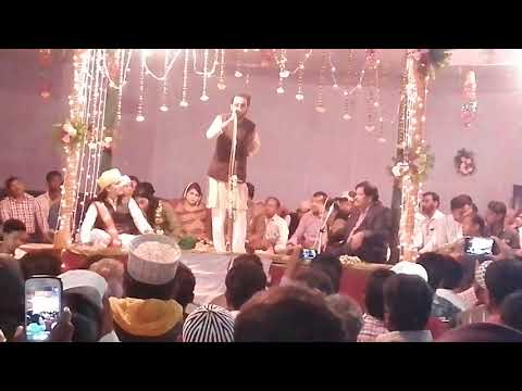 New Gajal Hasan Nawaz Siwani.