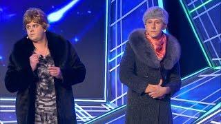 КВН Русская дорога - Мама Алексея Кривени