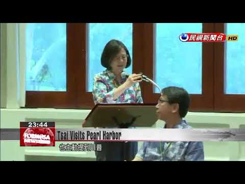Tsai visits Pearl Harbor during widely reported stopover in Hawaii