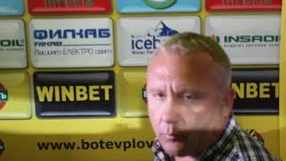 SportenPlovdiv TV: Николай Киров: Отново допуснахме гол от статично положение