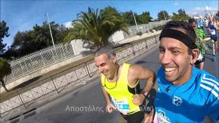 Athens Classic Marathon 2012