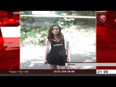 В Алматы осудили преподавателей НВП колледжа моды, где взорвалась граната | Новости | КТК
