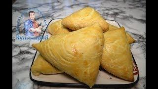 Приготовление слоеной самсы с курицей в домашних условиях. Рецепт вкусной самсы