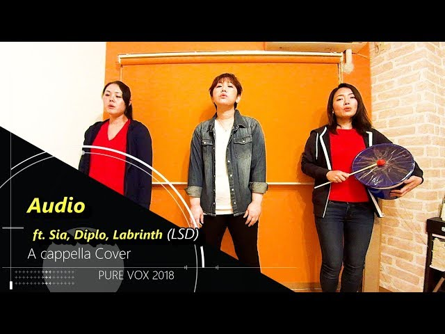 【洋楽カバー アカペラ】LSD-Audio/A cappella Cover