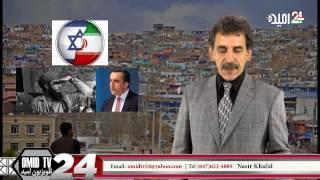 امرالله صالح: ما عادت به مرده کشی نداریم