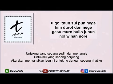 Easy Lyric YOON MI RAE - I'll Listen To What You Have To Say (OST. SCHOOL 2015) By GOMAWO [Indo Sub]