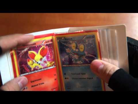 [ОБЗОР] Альбом Pokemon на 60 карт от Nintendo: покупать или нет?