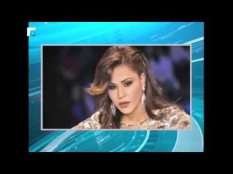 بلقيس تخاف لبنان !