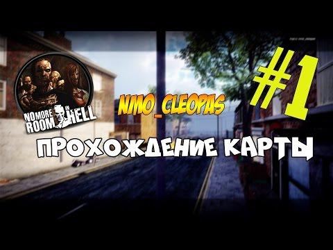 NO MORE ROOM IN HELL #1 Обзор, Прохождение Карты NMO_Cleopas