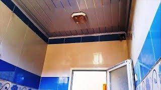 اسقف بلاستيكية لمجموعة من الحمامات  Plafonds en plastique pour une gamme de salles de bain