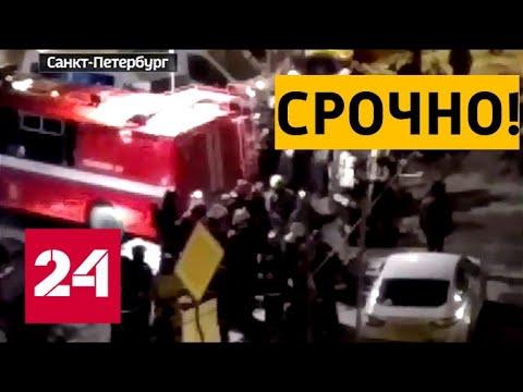 СРОЧНО: В Санкт-Петербурге в супермаркете произошел взрыв