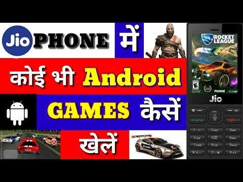 Jio Phone Me Online Game Kaise Khele How To Play Android Phone