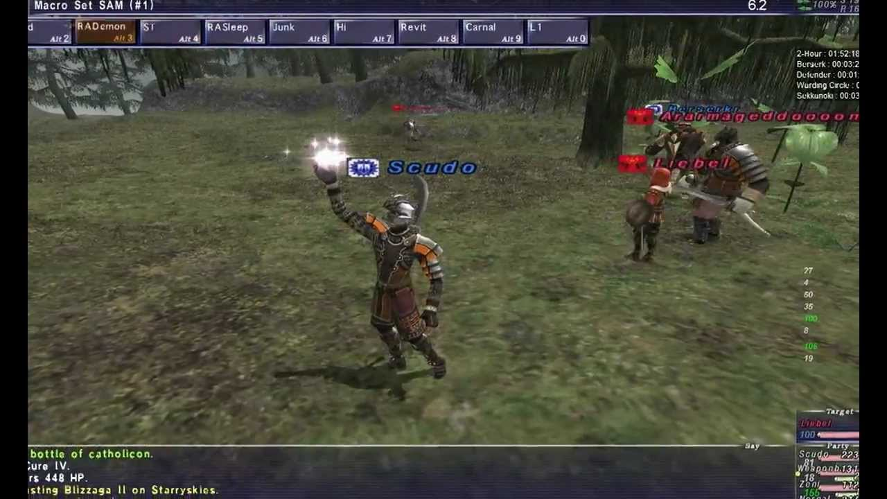 Ffxi Ballista バリスタ Carbuncle Sam Pov Full Pashow 06 16 2012