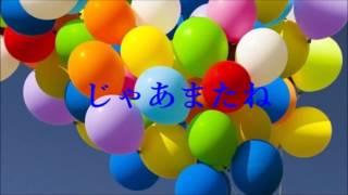 ganchanにお願いして自作音源作って頂きました。いつも感謝しています。...