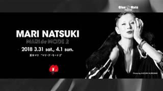 http://www.bluenote.co.jp/jp/artists/mari-natsuki/ 唯一無二の存在感...