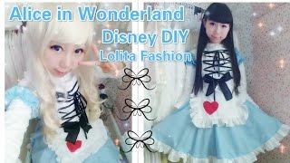 Disney Costume DIY- How to Make Alice in Wonderland Dress/Costume - Lolita Fashion