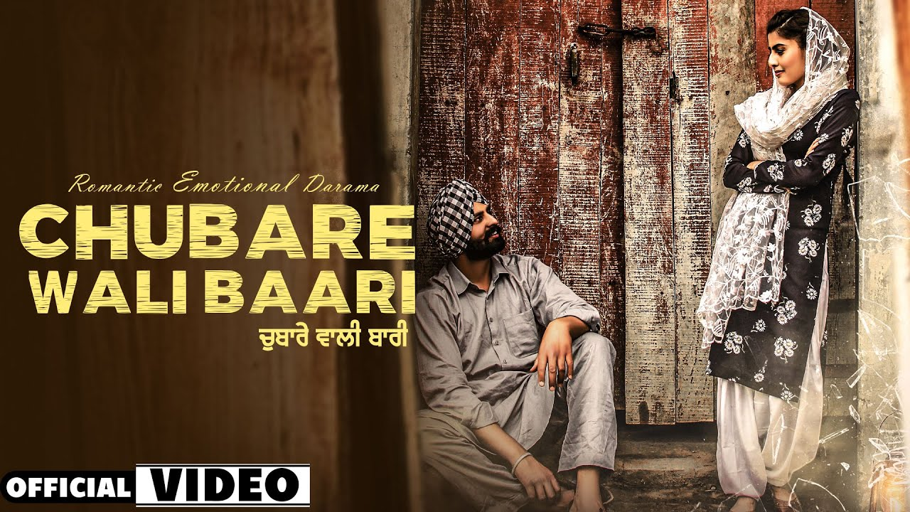 Download Chubare Wali Baari (OFFICIAL VIDEO)  Aman Shergill | Mink Randhawa | Latest Punjabi Songs 2020