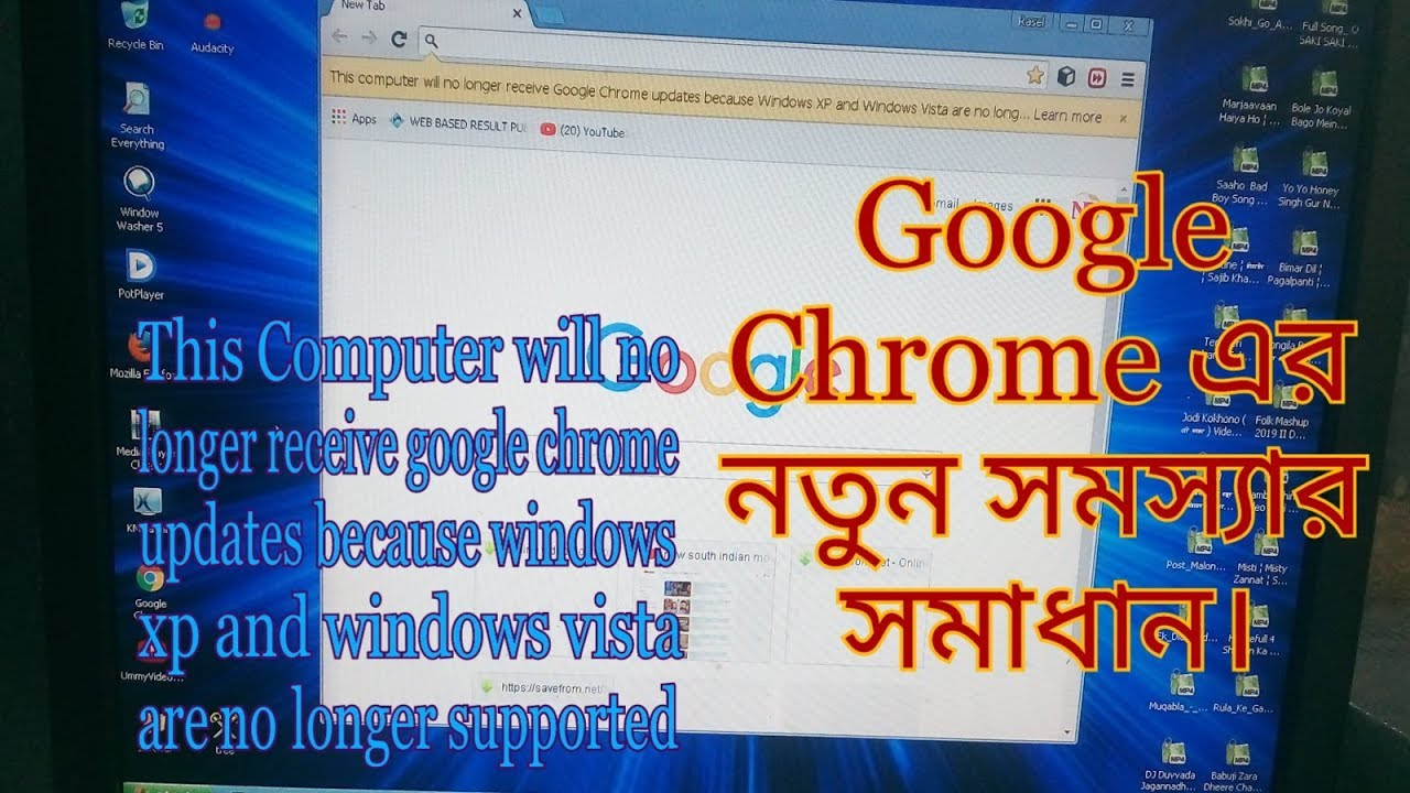 We Ll Stop Supporting This Browser Soon For The Best Experience Please Update Your Browser Youtube