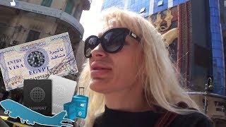 Как продлить визу в Египте?⛔ Гаузет (рус.субтитры)