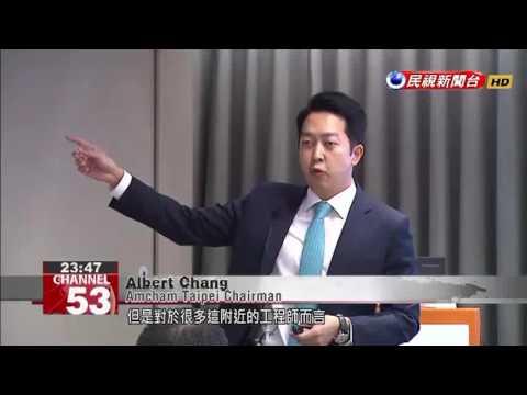 Amcham Taipei slams government's five-day work week bill