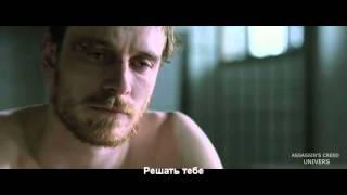 Assassins Creed  Кредо убийцы Трейлер на русском языке 2016